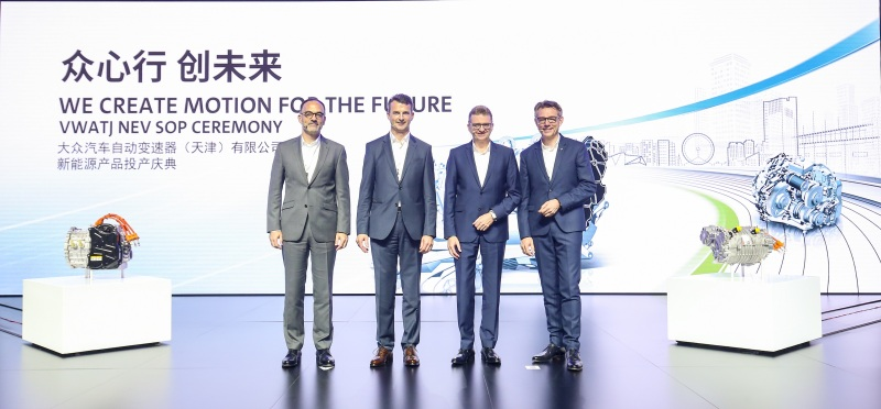 Volkswagen Group China advances e-mobility strategy with new NEV components